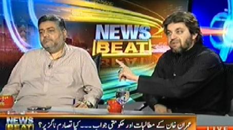 News Beat (Demands of Imran Khan and Govt's Response) - 28th June 2014