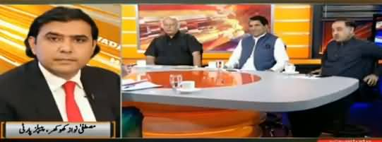 News Beat (Dhandli Company Ka Qayam) - 30th September 2018