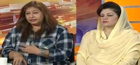 News Beat (Dharne Walon Se Hakumat Ka NRO) - 9th November 2018