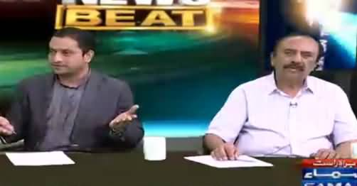 News Beat (Discussion on Latest Issues) - 20th August 2016