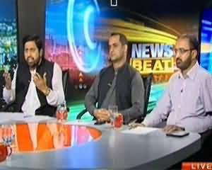 News Beat (Dollar Ki Parvaz Hai Ya Shaheen Ki Parvaz) - 24th September 2013