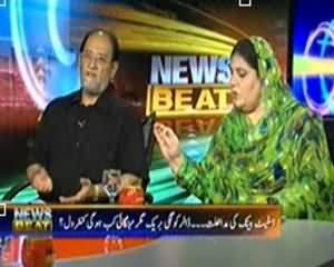 News Beat (Dollar Ki Uraan Awam Pareshan) - 26th September 2013