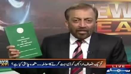 News Beat (Dr. Farooq Sattar Special Interview) – 31st July 2015