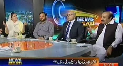 News Beat (Dr.Tahir Qadri, Is Security Risk?) - 22nd June 2014