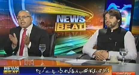 News Beat (Dr. Tahir ul Qadri Avoids to Give Revolution Date) – 3rd August 2014