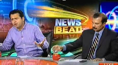 News Beat (Dr. Tahir ul Qadri Demands Resignation From Nawaz Sharif) - 20th June 2014