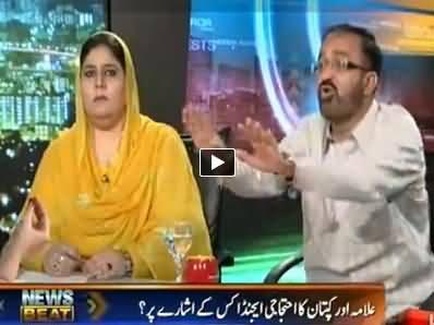 News Beat (Dr. Tahir ul Qadri Once Again on Protest) – 25th April 2014