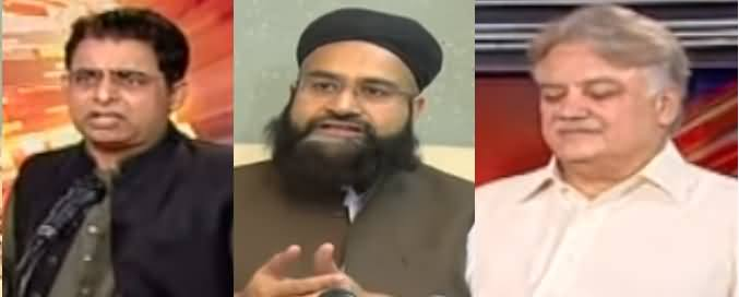 News Beat (Eid Moon Controversy, Israel Palestine Issue) - 16th May 2021