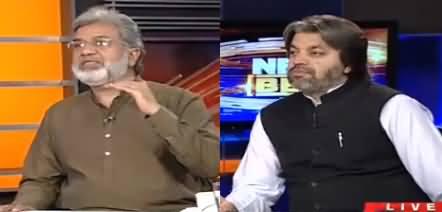 News Beat (Election Qareeb Aur PTI Ka Baghi Group) - 1st April 2018