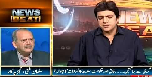 News Beat (Electricity Crisis in Pakistan, Who Is Responsible?) – 26th June 2015