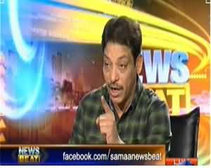 News Beat (Faisal Raza Abidi Exclusive Interview) – 28th February 2014