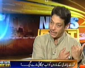 News Beat (Faisal Raza Abidi Exclusive on Current Situation of Pakistan) - 1st October 2013