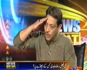 News Beat (Faisla Raza Abidi Exclusive Interview) - 4th January 2014
