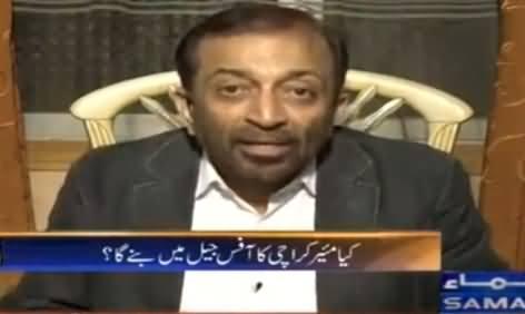News Beat (Farooq Sattar Exclusive Interview) - 10th September 2016
