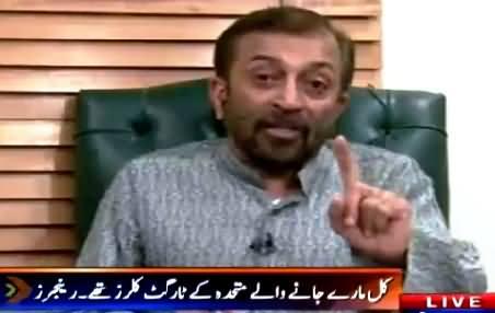 News Beat (Farooq Sattar Exclusive Interview) – 11th September 2015