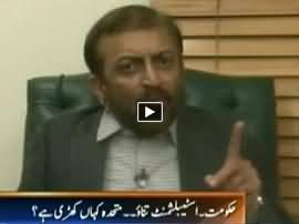 News Beat (Farooq Sattar Exclusive Interview) - 21st November 2015