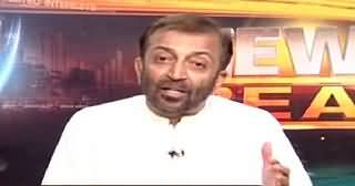 News Beat (Farooq Sattar Exclusive Interview) – 24th April 2015