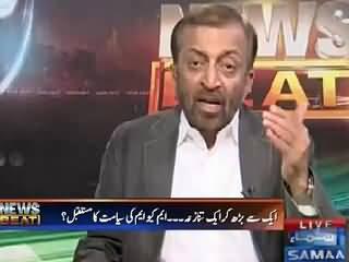 News Beat (Farooq Sattar Exclusive Interview) – 7th August 2015