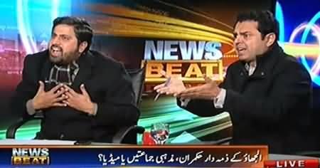 News Beat (Fayaz ul Hassan Chohan Vs Talal Chaudhary of PMLN, Tough Fight) - 26th January 2014