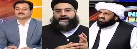 News Beat (Fazlur Rehman Ka Azadi March) - 18th October 2019