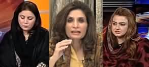 News Beat (Fazlur Rehman Per Article 6?) - 14th February 2020
