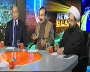 News Beat (Firka Warana Kashidgi, Intezamia Ki Nakami?) - 16th November 2013