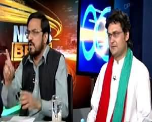 News Beat (Floods Being Ignored in Politics) – 26th July 2015