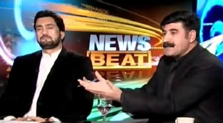 News Beat (From Cricket to Politics) – 15th February 2015