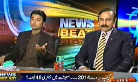 News Beat (Gallup Survey Declared Nawaz Sharif Most Popular Leader, What is Reality?) - 13th April 2014