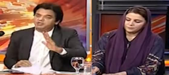 News Beat (Gilgit Baltistan Elections) - 15th November 2020