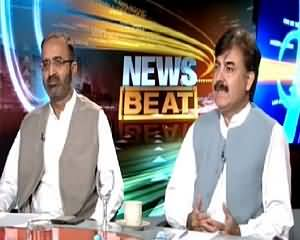 News Beat (Govt In Action Against NAB) – 12th July 2015