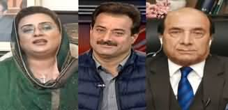 News Beat (Govt & Opposition Both Unhappy with NAB) - 11th January 2020