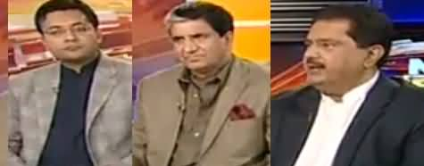 News Beat (Hakumat Aur Opposition Ki Larai) - 23rd November 2018