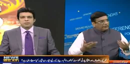News Beat (Hakumat Ke Khilaf Tehreekein) - 19th August 2016