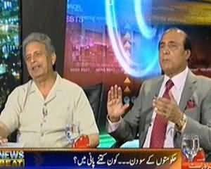 News Beat (Hakumat Key 100 Din, Kaun Kitnay Pani May?) - 17th September 2013