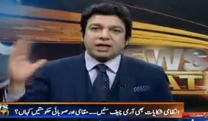 News Beat (Hamara Mandate Tasleem Karo - MQM) - 21st January 2017