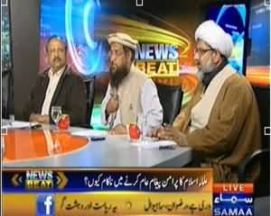News Beat (Hamarey Uleman Aman Ka Paigham Kyun Nahi Dete?) – 24th January 2014