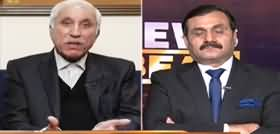 News Beat (Has Govt Corrected Its Economical Direction?) - 29th December 2019