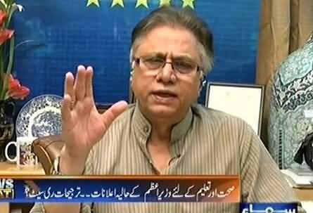 News Beat (Hassan Nisar Exclusive Interview) - 18th September 2016