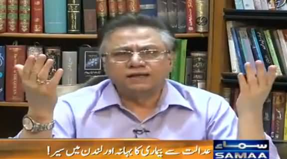 News Beat (Hassan Nisar Exclusive Interview) - 1st July 2018