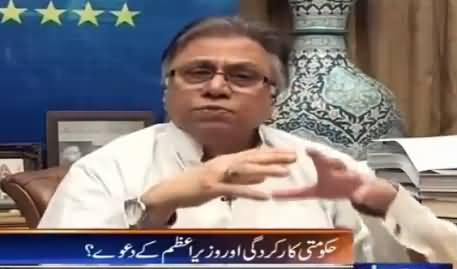 News Beat (Hassan Nisar Exclusive Interview) - 22nd October 2016