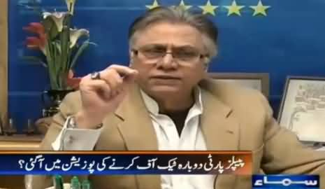 News Beat (Hassan Nisar Exclusive Interview) - 26th November 2016