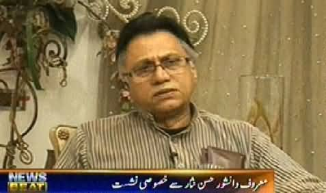 News Beat (Hassan Nisar Exclusive Interview on Current Issues of Pakistan) - 6th April 2014