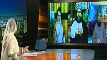News Beat (Hot Debate on the Teachings of Islam) – 4th January 2015
