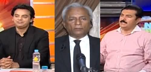 News Beat (How 7 Votes Rejected in Senate Election) - 13th March 2021