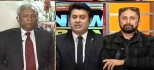 News Beat (How Bilawal Will Strengthen PPP?) - 27th December 2019