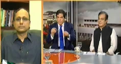 News Beat (How Much Successful Imran Khan's Jalsa in Karachi) - 21st September 2014