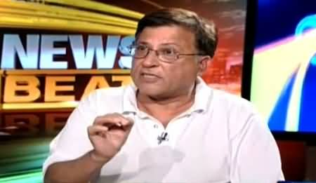 News Beat (How to Eliminate Religious Extremism?) – 24th May 2015