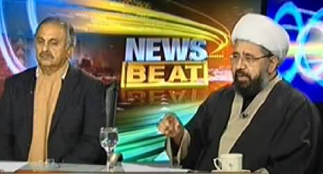 News Beat (How to End Terrorism From Pakistan) - 18th December 2014