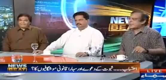 News Beat (Imran Khan Disqualification Case) - 12th May 201